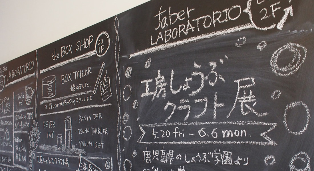 so:but[and]=1.2.3.4 上映会 in faber LABORATORIO ご報告